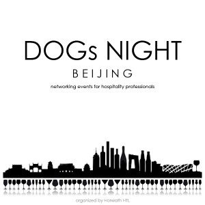 DOGs Night Hong Kong